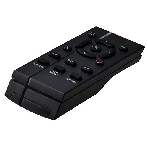 Fernbedienung für PS4 PlayStation 4 PS 4 Media Remote Controller (Fernbedienung Sony Ps4)