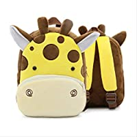 TOPCOMWW cattle Cowplush backpack cute animal plush bull backpack stuffed plush Giraffe kids toy girls school bag gift for little girl