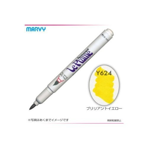 Marvy Manga Comic Marker Made In Japan - Brilliant yellow