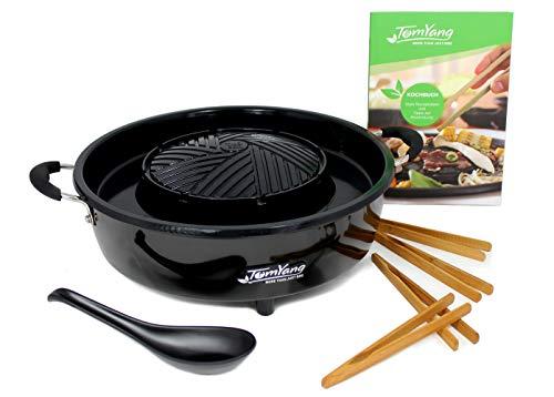 TomYang BBQ Special Edition - Original Thai Grill & Hot Pot. Bewährte TomYang-Qualität mit Extras. Inklusive TomYang Kochbuch und TomYang HotPot-Schöpfer.
