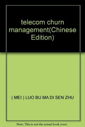 telecom-churn-managementchinese-edition