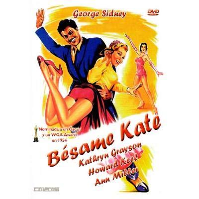 Küß mich, Kätchen! / Kiss Me Kate (1953) ( ) [ Spanische Import ]
