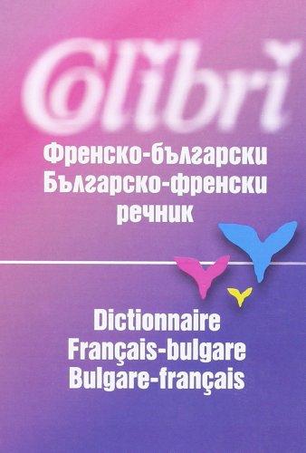 Dictionnaire français-bulgare/bulgare-français : Grand format