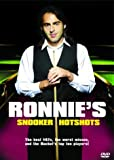 Ronnie O'Sullivan: Ronnie's Snooker Hotshots [DVD]