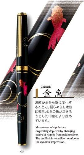 platinum-maki-e-pluma-estilografica-lamina-de-kanazawa-goldfish-impresion-fina-f-ptl-15000h-24-2-imp