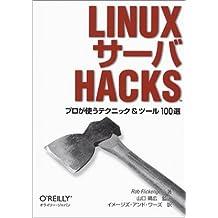 Linux Sāba Hacks: Puro Ga Tsukau Tekunikku &Amp; Tsūru 100sen