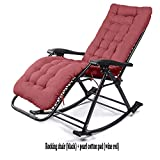 LIYANJIN Lounge-Sessel Schaukelstuhl,schaukelstuhl Relaxstuhl Wadenstütze Belastbarkeit 250kg,Wine