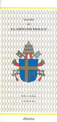 viaggio-di-ss-giovanni-paolo-ii-roma-lourdes-14-agosto-2004-a-321