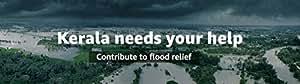 Kerala Flood Relief Aid Kit Containing (Atta, Dal, Rice, Sugar, Tea, Salt, Oil)