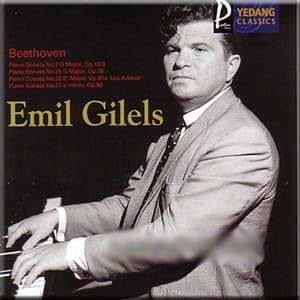 Beethoven - Piano Sonata Nos.7, 25, 26, 27 - Gilels