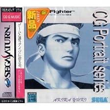 Virtua Fighter CG Portrait Series Vol.3: Akira Yuki [Japanische Importspiele]
