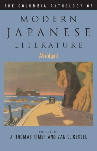 The Columbia Anthology of Modern Japanese Literature (Modern Asian Literature Series)