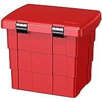 Pecho de almacenamiento de plástico grande impermeable al aire libre jardín Patio Marine muelle camión caja. Cerrar con candado, elección de colores, Fuerza reforzada., rosso