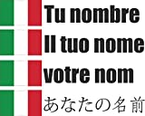 JINTORA - Italia - Carattere Nero - Adesivo in Vinile Stampato per Auto, Cartella, Moto, Bici, Muro, Porta, frigo ECC. - 90x18 mm - Nome Personalizzato più Banner