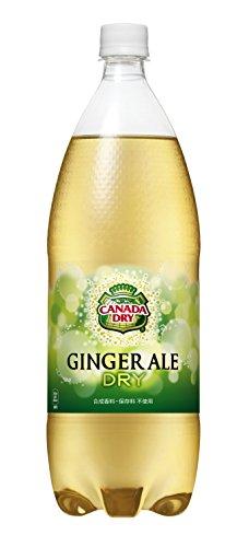 15lx8-questo-coca-cola-canada-dry-ginger-ale