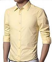 Generic Men's Solid Color Slim Fit Long Sleeve Business Dress Shirt S 3