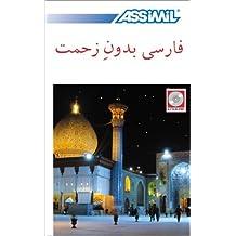 Le Persan (coffret 4 CD)