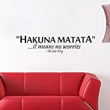 """Pegatina de pared extraíble """"Hakuna Matata"""", significa sin preocupaciones de Zooarts. Mural adhesivo de vinilo para decoración del hogar, la sala"""