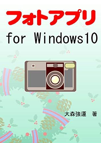 Photos Aprication for Windows10 (Japanese Edition) por Kyoun Omori