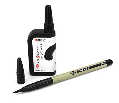 Kalligraphie Pinsel Stift mit nachfüllbar Tinte für japanische/chinesische Kalligraphie