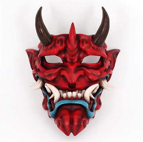 OOFAY Grimasse Dreidimensional Halloween-Maske/Resin Party Maske Horror Nachtclub/Innendekoration,Red