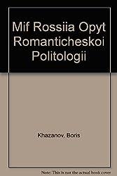 Mif Rossiia Opyt Romanticheskoi Politologii
