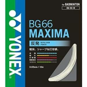 Yonex BG66 MAXIMA Badminton Strings (Metallic White, BG66M,10m)