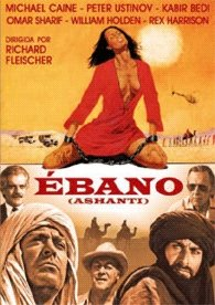 bano-ashanti-dvd