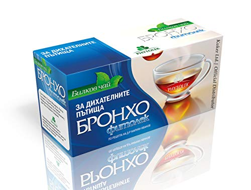 Broncho Herbal Tea Mix | 20 Bags Thyme Tea Salvia Leaves Oregano Herb  Medical Marshmallow Eucalyptus Elderflower Liquorice Roots  Anti-Inflammatory