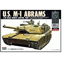 1/48 remote control tank No.5 M1 Abrams - Compare prices on radiocontrollers.eu