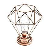 MMLsure® LED Leuchten, Batteriebetrieben kreatives Tischleuchte Schmiedeeisen Diamant Form Schlafzimmer Dekoration Foto Licht Dekoratives Lichter (Beige)