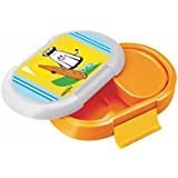 Milton Slido Lunch Box, Orange(Orange, Grey)