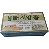 Koryo Hand Therapy- KHT Smokeless Moxa Klebemoxa Kegel Korea raucharme Sticks preisvergleich bei billige-tabletten.eu