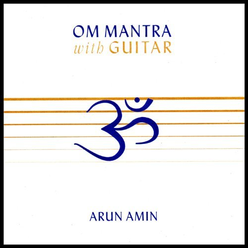 om-mantra-with-guitar-by-arun-amin-2007-09-27