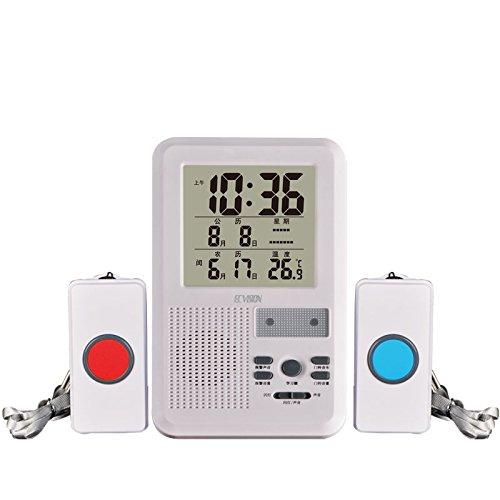 Preisvergleich Produktbild ECVISION Wireless Remote Nurse Alert System Patient Call Button & Caregiver Personal Pager 500+ Feet Operating Range (LCD Mobiler Alarm)