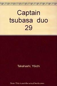 Captain Tsubasa - Olive et Tom Edition simple Tome 29