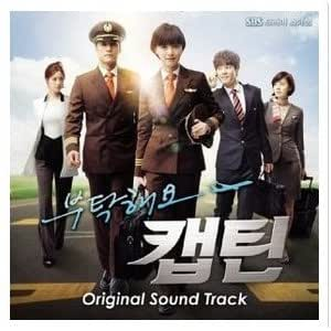 Korean drama OST, Please Captain - Original Soundtrack (KOREA) CD *New & SEALED* *DIGIPAK*