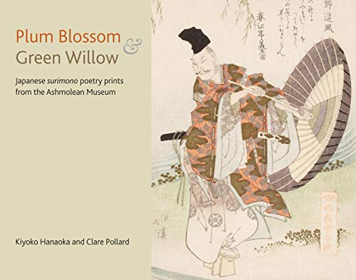 Plum blossom and green willow par Clare Pollard
