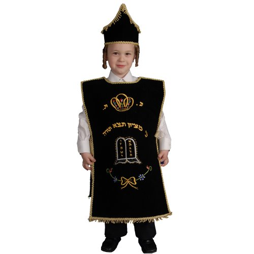 Purim Kostüm Jüdische - Dress Up America Seifer Tora - Größe M 8-10 Jahre