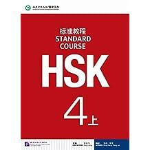 Hsk Standard Course 4a - Textbook [+MP3-CD]