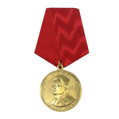 Epic Militaria Medaille aus dem 2. Weltkrieg Sowjetischer Sieg im Großen Patriotischen Krieg, Nachdruck (Medaillen Krieg)