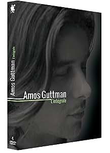 Amos Guttman - l'intégrale