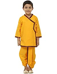 FOCIL Yellow Solid Kurta & Dhoti Pant Set with Maroon Border For Kids