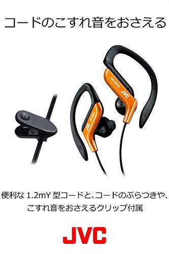 JVC HA-EB75- - Auriculares in er(5 posiciones, 3.5 mm), color negro