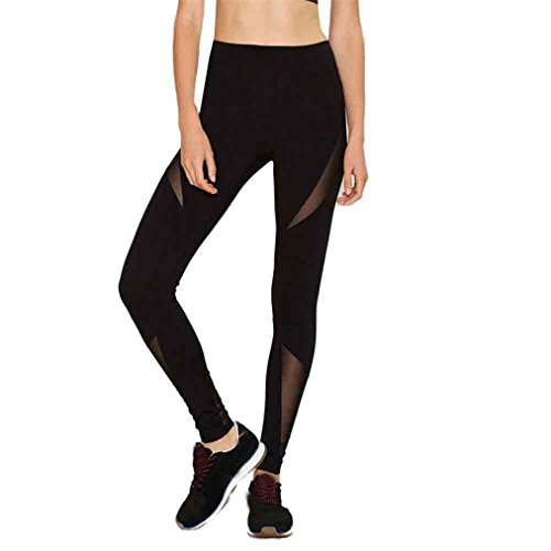 Vovotrade ☆☆Damen Ladies Tech Mesh Leggings Yoga Hose (Size:S, Schwarz1) (Set Mesh-rock)