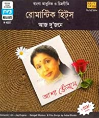 Aaj Dujane - Romantic Hits Of Asha Bhosle