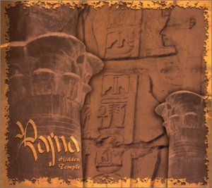 Hidden Temple by Rajna (2008-07-29)