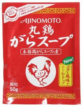 ajinomoto-bouillon-poulet-maru-tori-gara-ajinomoto-51g-japon-kkhc552