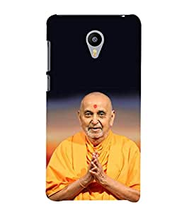 Fiobs Designer Back Case Cover for Meizu M2 Note :: Meizu Note 2 (Swaminarayan Bhagwan Lord Quote Messages)