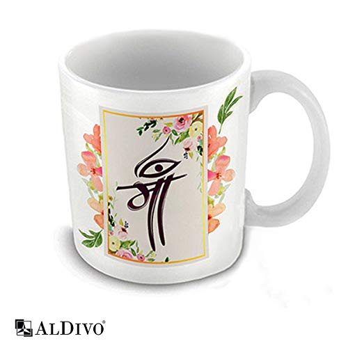 alDivo Mothers Day Gifts for Mom | Maa Printed Ceramic Mug (350 ml)